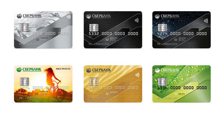На сайте финансовой организации имеется возможность сравнить дебетовые карты по условиям пользования и стоимости