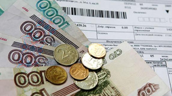 Как оплатить коммунальные услуги или ЖКХ через Сбербанк Онлайн