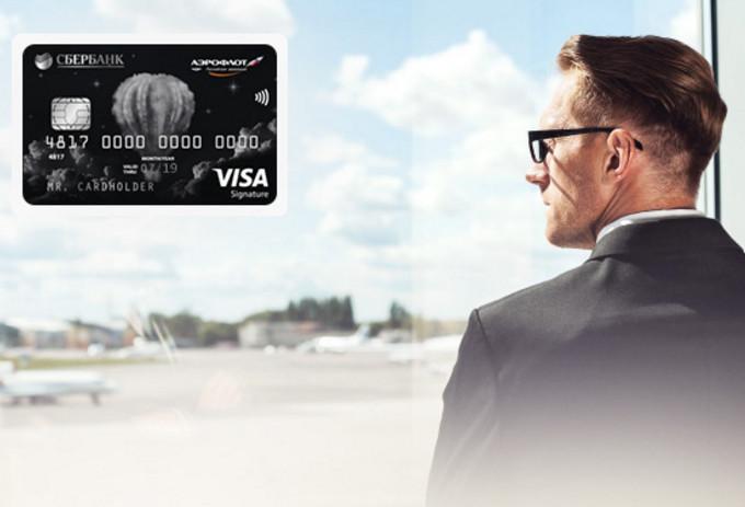 Получить на руки кредитную карту займет больше времени, чем дебетовый продукт с накоплением бонусов Аэрофлот