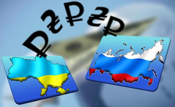 Как перевести деньги из России в Украину после запрета через Сбербанк