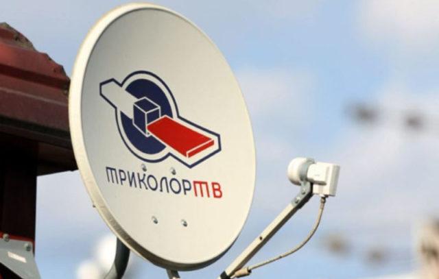 Как оплатить Триколор ТВ через мобильный телефон с банковской карты, через Сбербанк Онлайн, через терминал пакет Единый - пошаговая инструкция