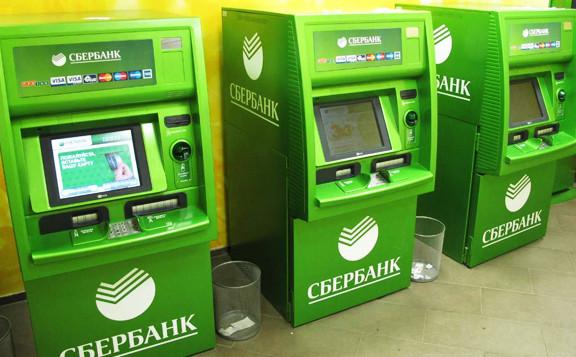 Если вы забыли свои пользовательские данные, можно распечатать новый чек, через банкомат