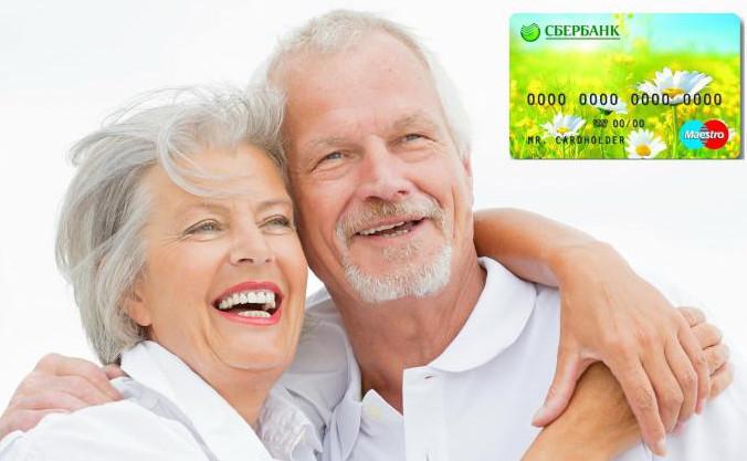 Заемщику, который получает пенсионные отчисления на карту финансового учреждения, не потребуется предоставлять справку о размере пенсии