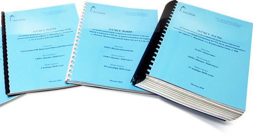 К оценочному отчету обязательно прилагаются фотографии залогового объекта
