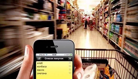 Маркетологи супермаркетов активно работают над тем, чтобы покупатель покупал как можно больше и все подряд. Составление списка покупок, оградит вас он ненужных трат