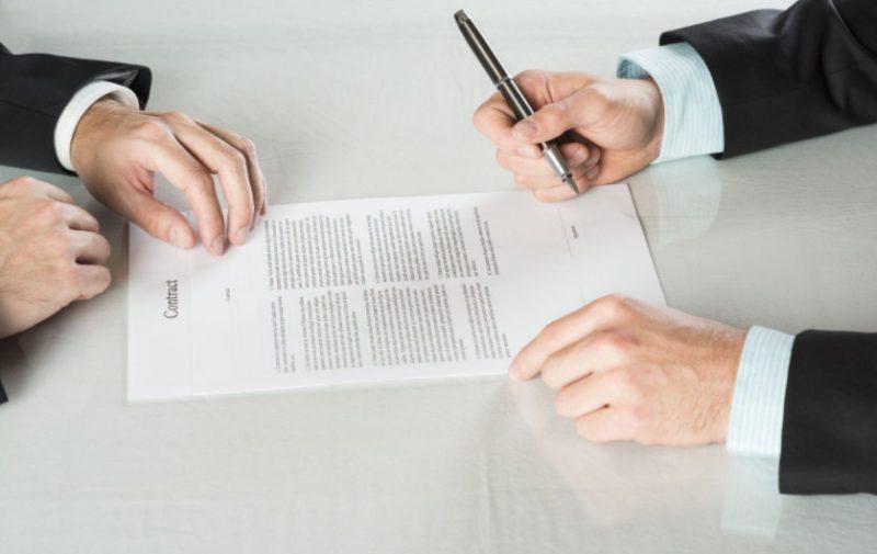 Узнать контрольную информацию можно в договоре, а в случае, если он утерян, в отделении банка