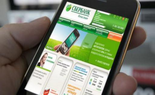 При оплате через Сбербанк Онлайн на телефоне введите свои личные абонентские данные, это номер договора, регион, в котором и зарегистрирован абонент