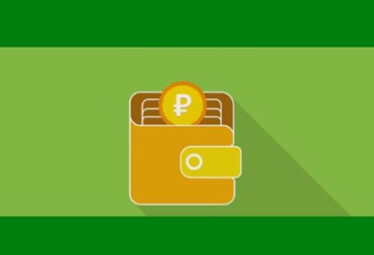 Как вернуть страховку по кредиту в Сбербанке после выплаты кредита, при досрочном погашении, в течении 14 дней, образец заявления на возврат