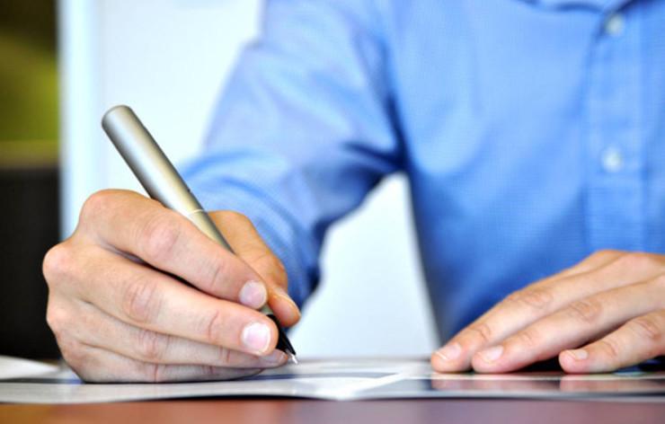 Образец заявления не будет разниться при выплате кредита в срок, досрочном погашении или же в течении 14 дней после заключения договора