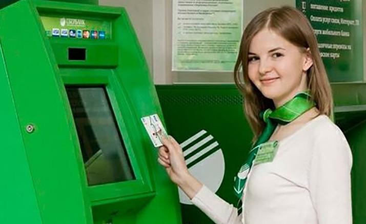 Рядом с банкоматами, в отделении банка, всегда находится дежурный сотрудник, который поможет разобраться в любой возникшей проблеме
