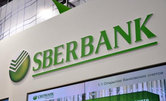 Справка о погашении кредита, в Сбербанке или любом другом банке, будет являться доказательством полного исполнения обязательств заемщика