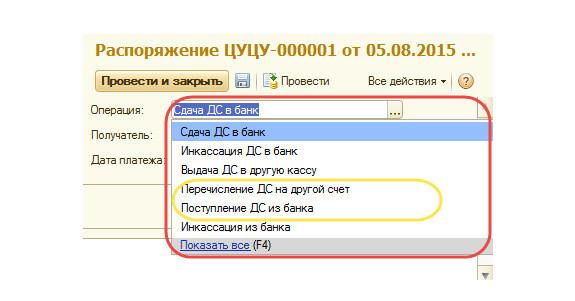 При переводе с одного расчетного счета компании на другой можно указать назначение платежа - Перевод собственных денежных средств. НДС не облагается.