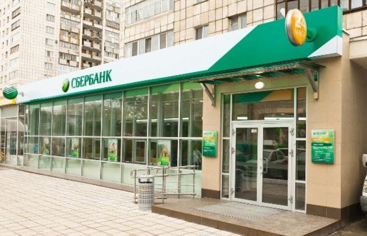 Получить или отправить перевод, можно не во всех отделениях банка. Рекомендуется уточнить информацию у оператора, перед посещением.