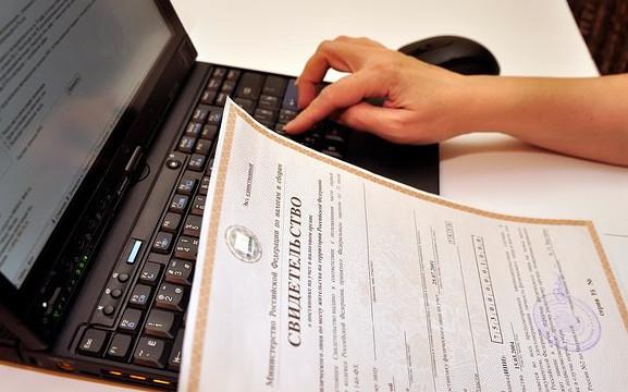 Для того, чтобы получить документ повторно, в случае если он утерян, необходимо заполнить заявление и оплатить госпошлину