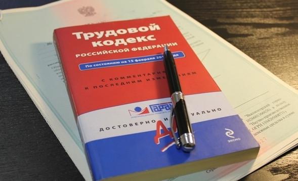 В соответствии с Трудовым Кодексом РФ, сотрудник на испытательном сроке может уволится в течении трех дней