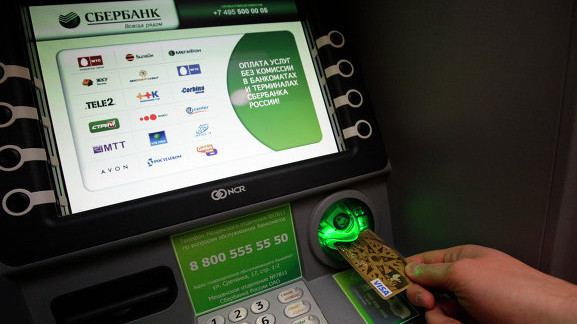 Снять деньги с банковской карты сверх установленного в сутки лимита, можно оплатив комиссию
