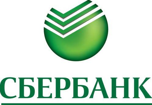 За один раз допустимо снять через банкомат не более 40000 рублей. В случае, если требуется большая сумма, придется повторить транзакцию.