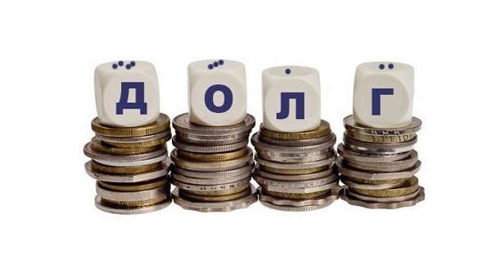 Спокойно жить, имея неоплаченный долг перед банком не получится, так как должнику будет запрещен выезд заграницу, оказываться давление со стороны службы взыскания, а также удерживаться часть официального дохода
