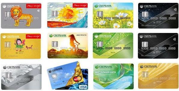"""С помощью функции """"Добавить к сравнению"""" на сайте банка, можно легко определиться с выбором банковской карточки"""