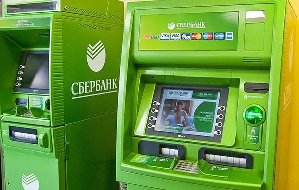 Как пользоваться банкоматом Сбербанка - пошаговая инструкция
