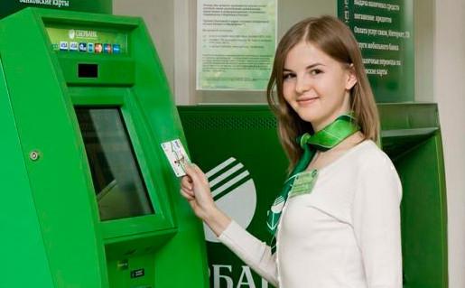 Если вам не понятно, как пользоваться банкоматом, можно обратиться к дежурному сотруднику, который даст консультацию
