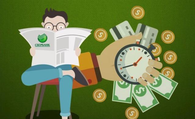Оформить кредитные каникулы можно на потребительский кредит, ипотеку или кредитную карту