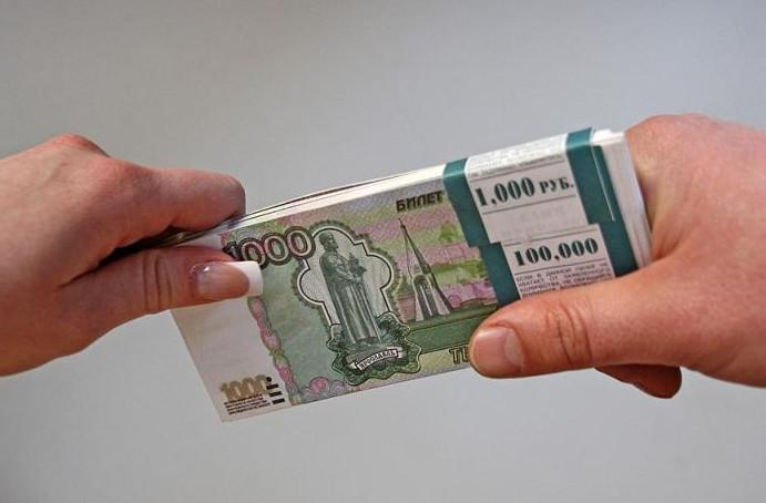 Реферат: Внутренний государственный долг РФ, проблемы