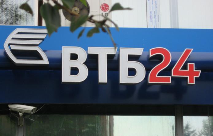 Банк ВТБ 24 не предлагает своим заемщикам ипотечную программу на строительство частного дома