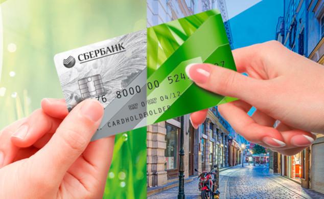 Лимит перевода средств с карты на карту в Сбербанк Онлайн в сутки