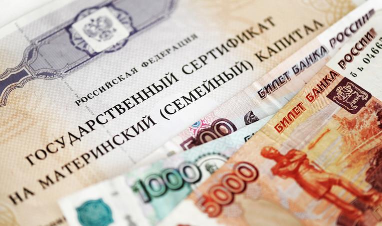 В качестве первоначального взноса по кредиту на строительство частного дома, допустимо использовать сертификат МК
