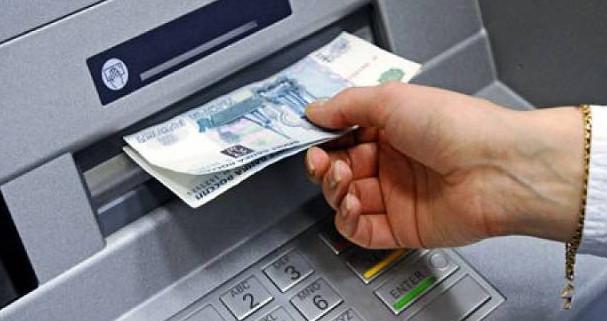 комиссия за снятие денег с кредитной карты сбербанка
