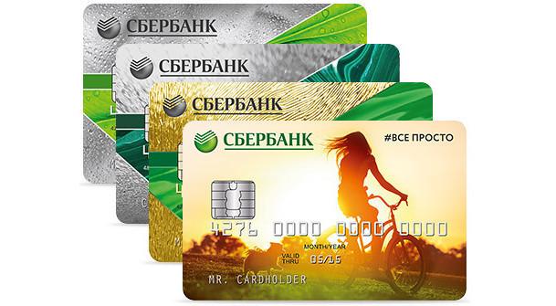 Как узнать льготный период кредитной карты Сбербанка, снятие наличных в беспроцентный период пользования, пример расчета