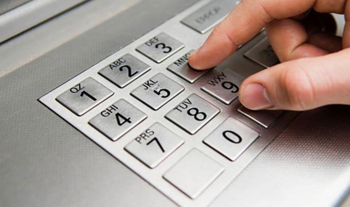Как восстановить онлайн и что делать, если забыл ПИН-код карты Сбербанка