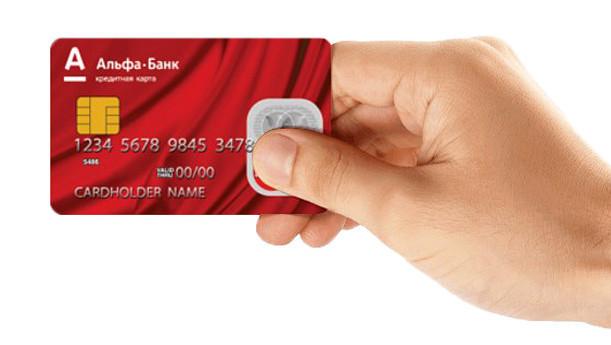 """Альфа-Банк кредитная карта """"100 дней без процентов"""" - условия и заявка"""