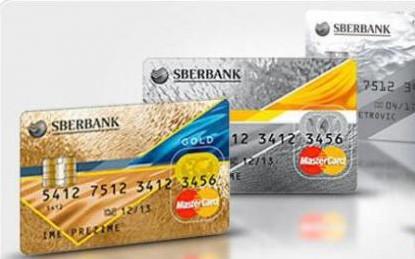 Правила пользования кредитной картой Сбербанка во время льготного периода