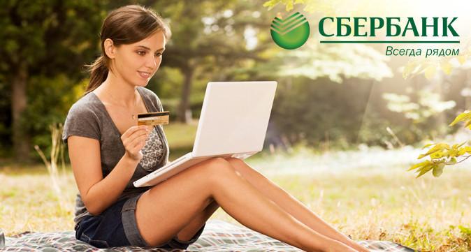 Проверить количество денежных средств на карте можно в Личном кабинете через интернет, выбрав нужный номер карты, в том случае, если их несколько
