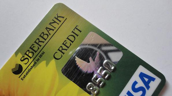 Как закрыть кредитную или дебетовую карту Сбербанка онлайн