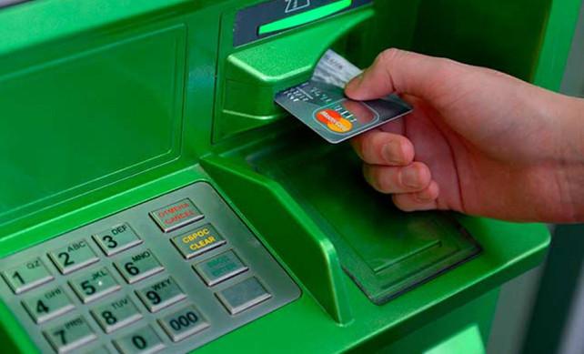 Получить реквизиты своей карты можно через банкомат, распечатав на чеке