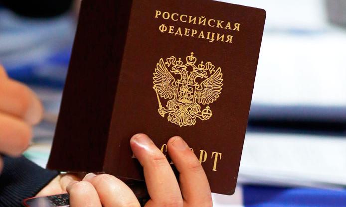 При смене телефонного номера в отделении банка, необходимо предъявить паспорт, для идентификации личности