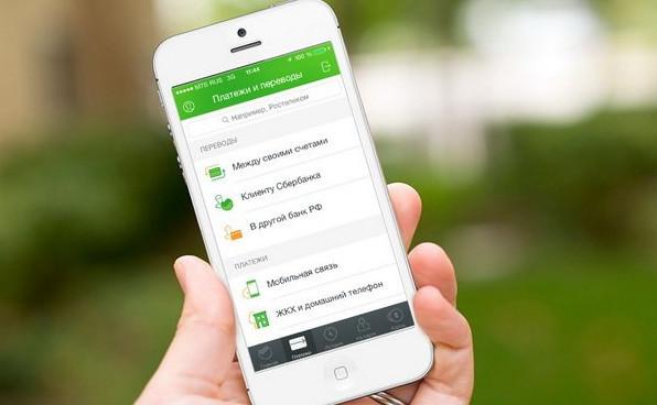 Проверять состояние счета и проводить операции по карте на телефоне, можно установив мобильное приложение