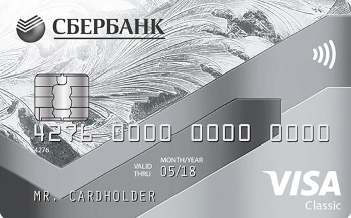 Годовое обслуживание карты Сбербанка Виза Классик -сколько стоит обслуживание зарплатной карты