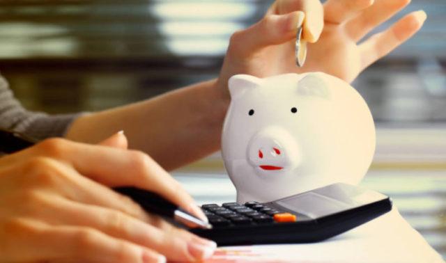 Перекредитование ипотеки в 2017 году под меньший процент