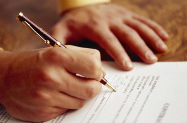 Заявление о банкротстве физического лица, юридического лица и ИП, образец заявления в суд в 2017 году
