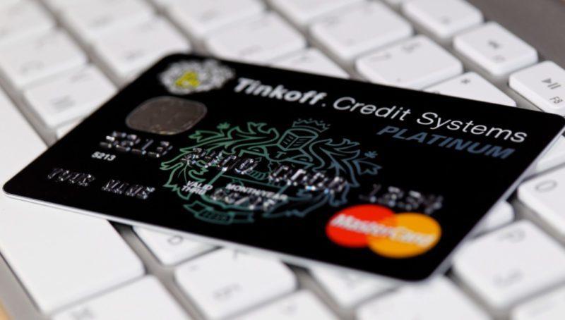 Как оплатить кредит Тинькофф банка через интернет банковской картой Сбербанка, по номеру договора без комиссии