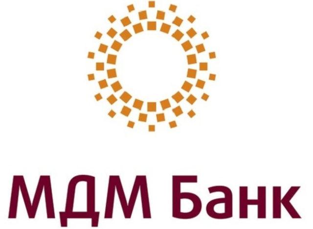 МДМ Банк в Новосибирске: кредит наличными или потребительский займ