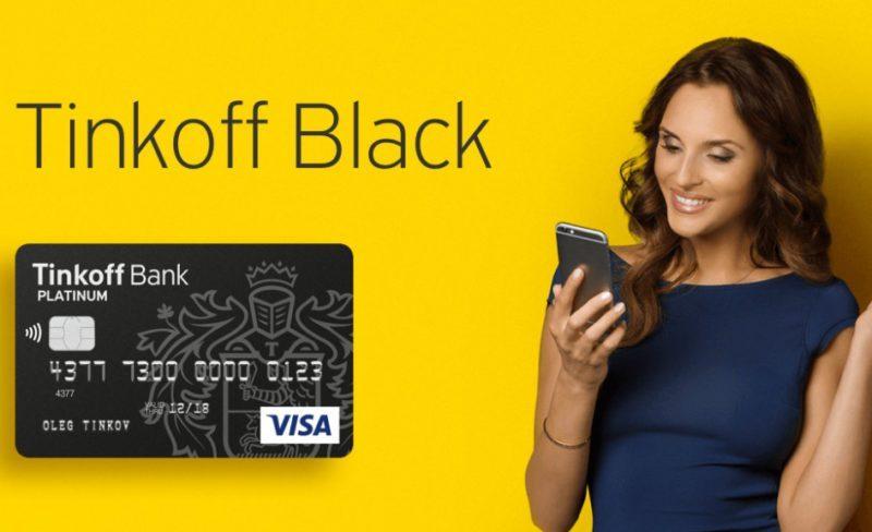 По условиям кредитного продукта, на вашу карту возвращается от 1 до 30 процентов, от суммы совершенных покупок