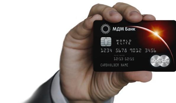 Кредитная карта Техносила от МДМ Банка: ка оформить, условия