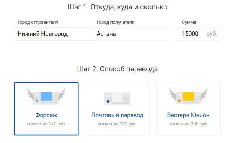 В качестве экономии времени, можно заполнить бланк предложенный на сайте Почты России и с готовым документов прийти в отделение
