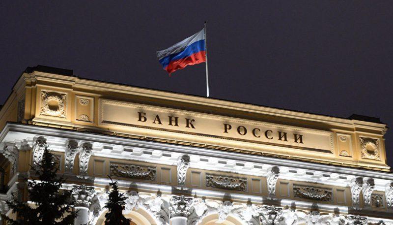 В связи с тем, что большая доля Сбербанка принадлежит Центральному банку России, у клиентов есть возможность воспользоваться государственной поддержкой, например на ипотеку