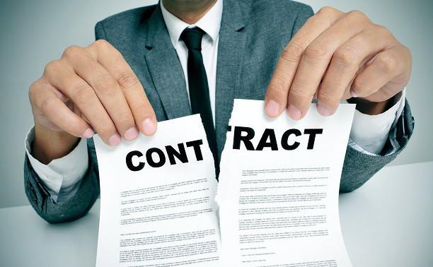 Любой вкладчик, не важно по какой причине, может расторгнуть договор с НПФ, написав заявление